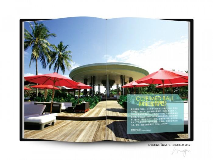 LT Bali 2012 resized