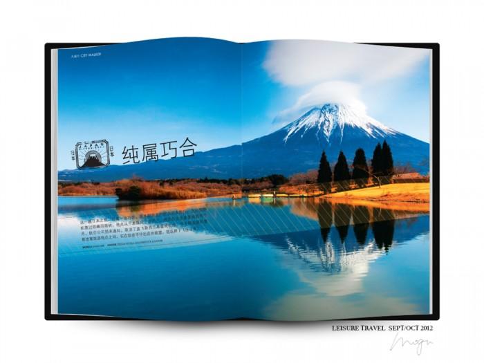 LT Japan SeptOct 2012 resized