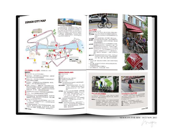 NIFH Swiss Urban Cycling 1