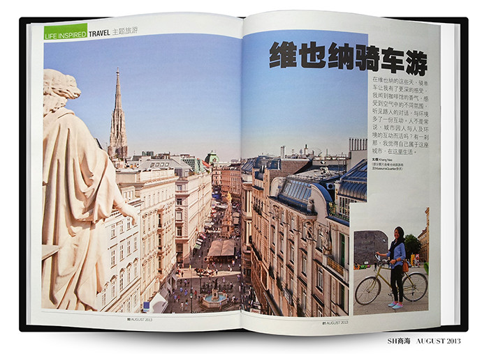 SH Vienna Travel copy