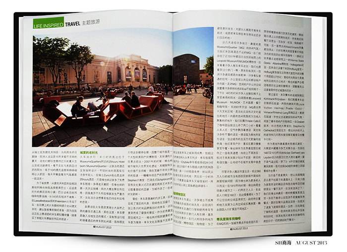 SH Vienna Travel copy1
